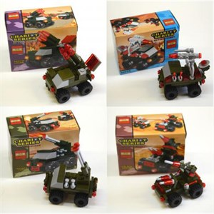 Military Vehicle Building Blocks