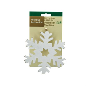 Snowflake Ornament Package Ornament
